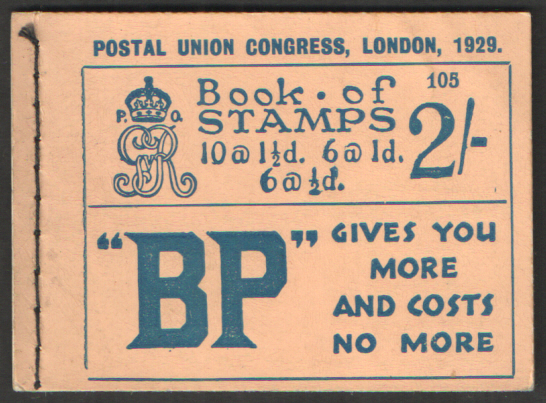 BB13 George V 1929 PUC 2/- Edition 105 Stitched Booklet