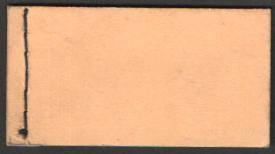 BC1 1936 Edward VIII 6d Stitched Booklet