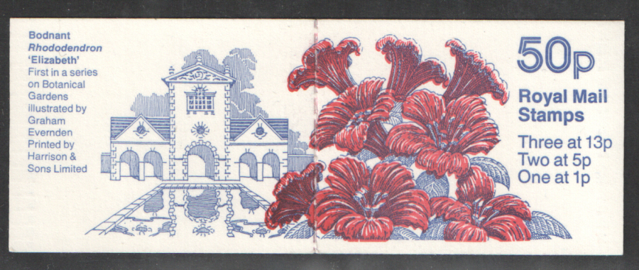 FB43 / DB14(4) Cyl B1 B27 B32 (B68 Over 13p) Bot. Gardens No.1 Folded Booklet