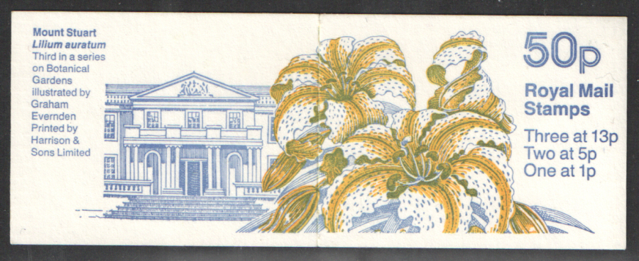 FB45 / DB14(6) Cyl B1 B43 B32 (-) Botanical Gardens No.3 Folded Booklet