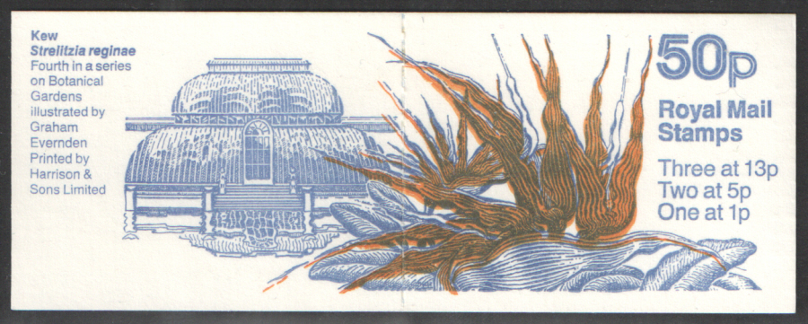 FB46 / DB14(7) Cyl B1 B43 B32 4.5mm Bands Botanical Gardens No.3 Folded Booklet