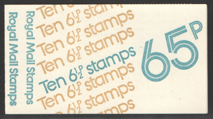 FC1A / DB7(1) + TSV Imprint 1 Perf E1 65p Left Margin Folded Booklet
