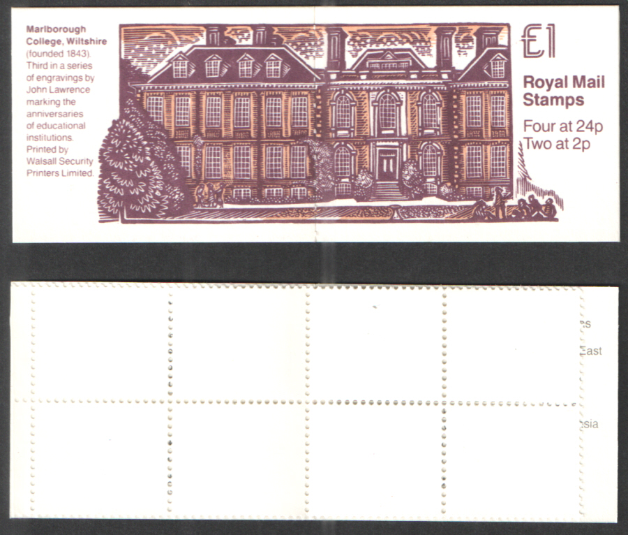 FH30 / DB15(26) Trial / Proof Marlborough College £1 Folded Booklet