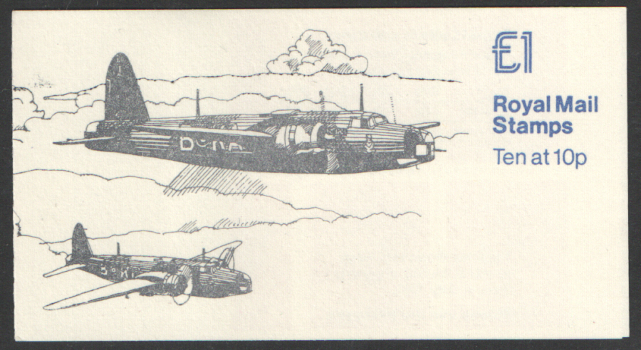 FH4B / DB7(13)A Perf E1 £1 Military Aircraft No.4 Right Margin Folded Booklet