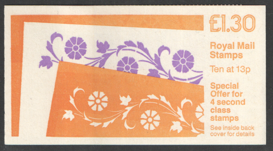 FL10B / DB7(37)A Cyl B37 (B62 Row 1/2) £1.30 Flower Right Margin Design Folded Booklet