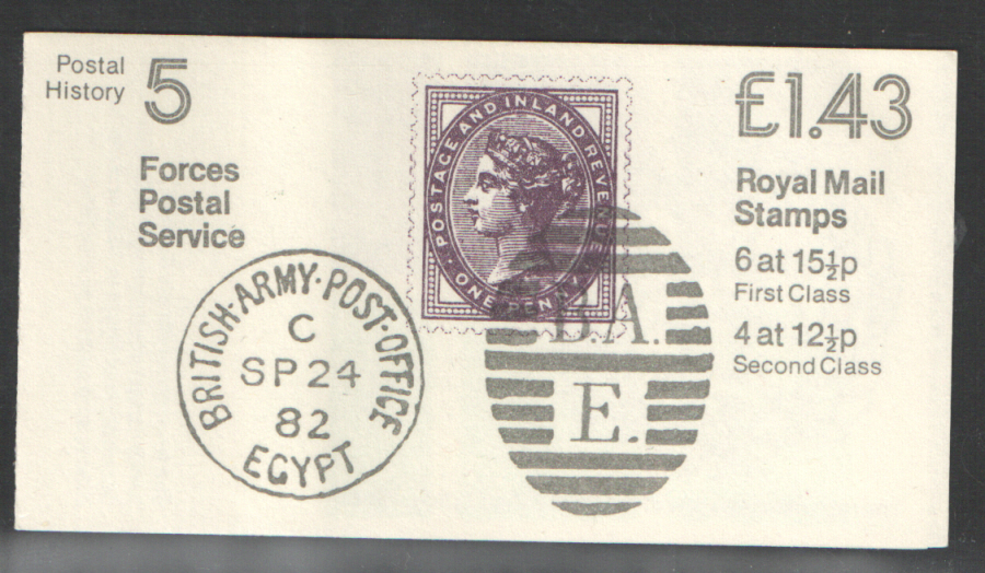 FN4A / DB11(6) Perf E1 £1.43 Postal History No.5 Left Margin Folded Booklet