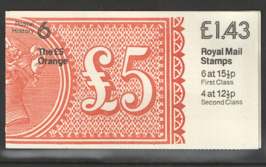 FN5A / DB11(7) Perf E1 £1.43 Postal History No.6 Left Margin Folded Booklet