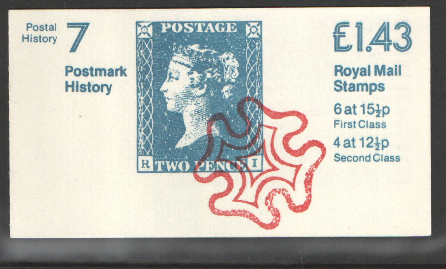 FN6A / DB11(8) Perf E1 £1.43 Postal History No.7 Left Margin Folded Booklet