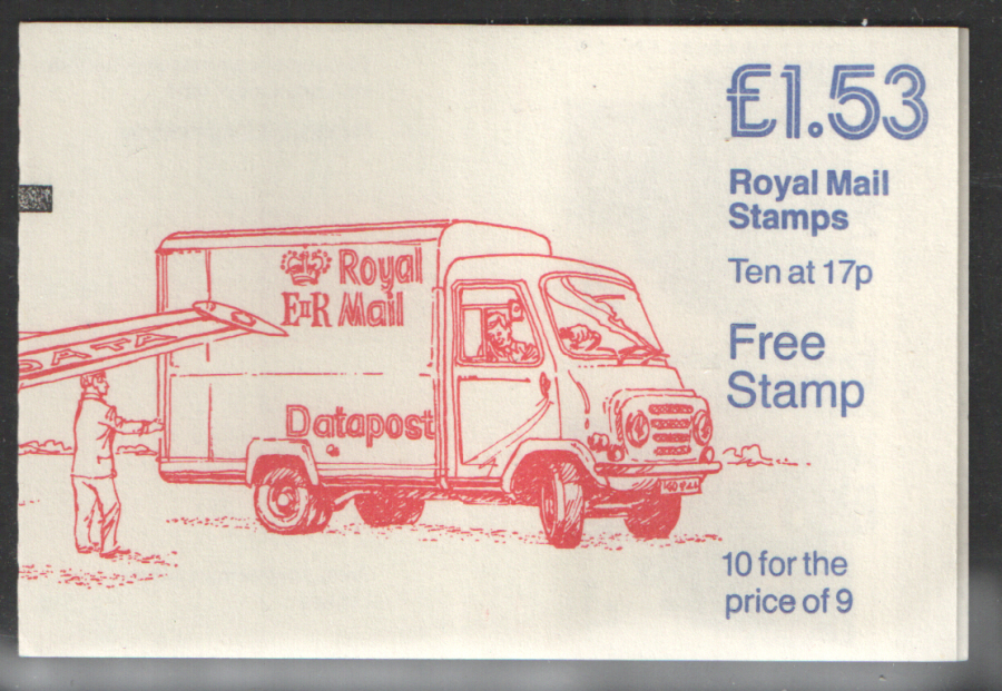 FT4 / DB12(2) + BMB £1.70 Datapost Folded Booklet