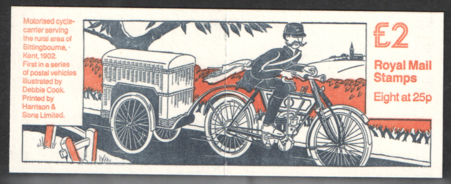 FW1 / DB15(27) Blind perf left of stamp 3. Perf I1 Postal Vehicles No.1 £2 Folded Booklet