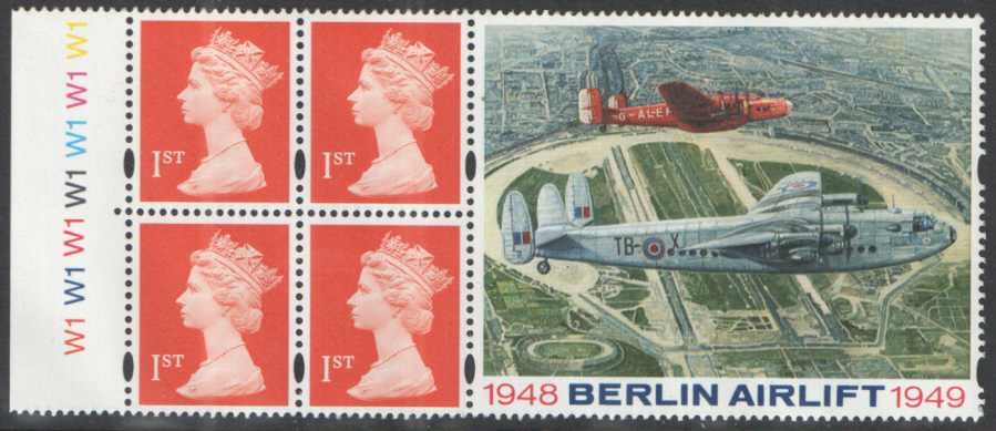 HB17 / DB22(7) Cyl W1 Berlin Airlift Torn Perfs 4 x 1st Class Unfolded Pane