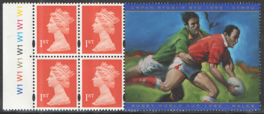 HB18 / DB22(8) Cyl W1 Rugby World Cup Torn Perfs 4 x 1st Class Unfolded Pane