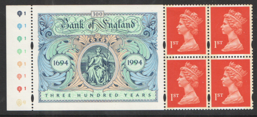 HB7 / DB22(1) Cyl Q1 Bank of England 4 x 1st Class Unfolded Pane. Trimmed at base.