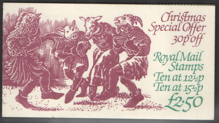 FX5 / DB10(5) Cyl B20 B18 (B51) 1982 Christmas Booklet