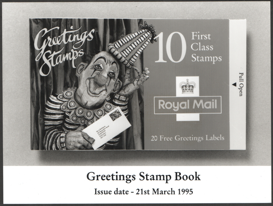 Glossy publicity photo KX7 / DB13(8) 1995 Greetings Booklet