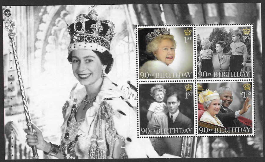 Pane DP499 from 2016 HM the Queen's 90th Birthday Prestige Booklet