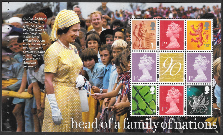Pane DP500 from 2016 HM the Queen's 90th Birthday Prestige Booklet