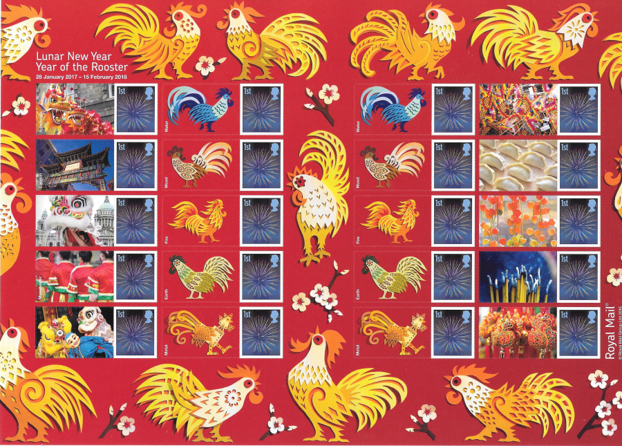 LS104 2016 Year of the Rooster Royal Mail Generic Smilers Sheet