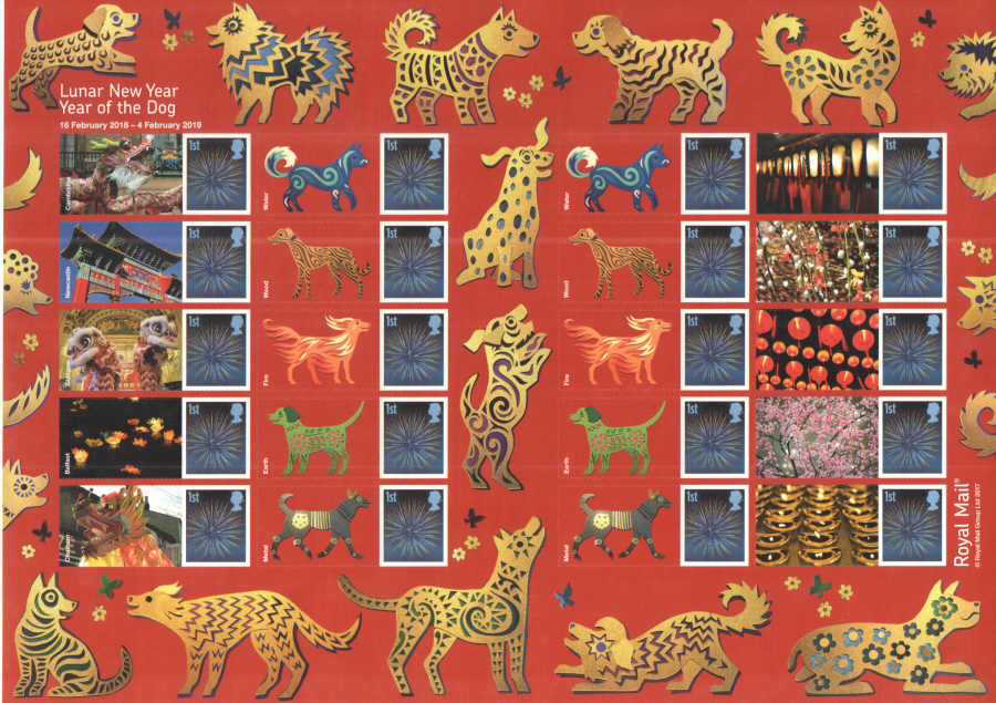 LS108 2017 Year of the Dog Royal Mail Generic Smilers Sheet