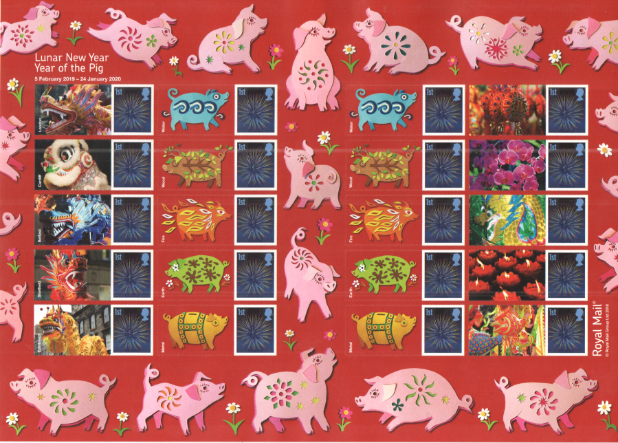 LS114 (TBC) 2018 Year of the Pig Royal Mail Generic Smilers Sheet