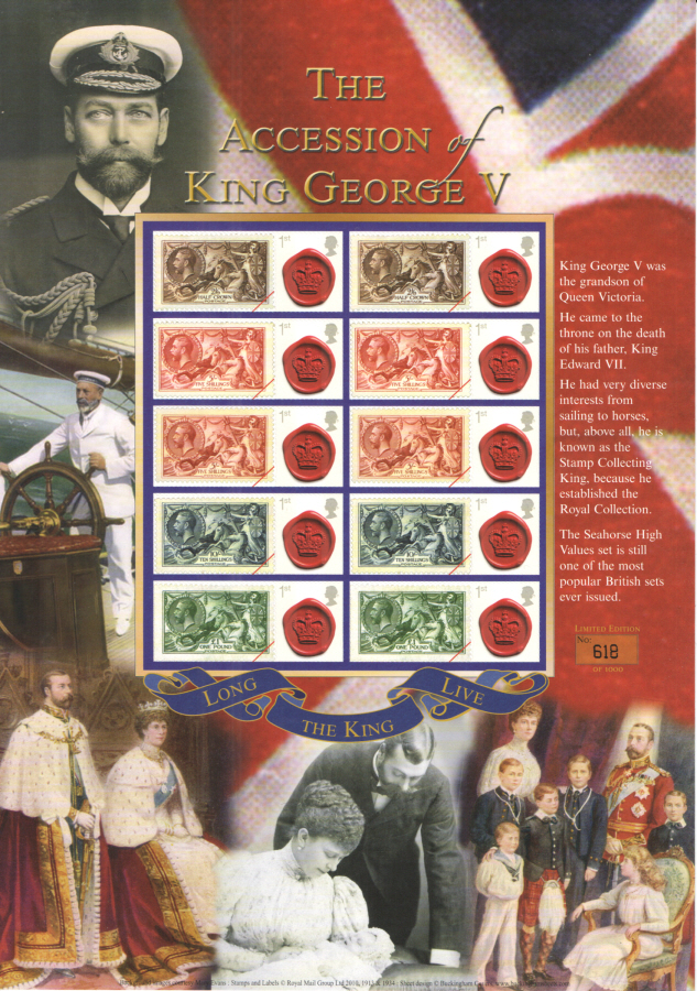 BC-274 2010 The Accession of King George Smilers Sheet