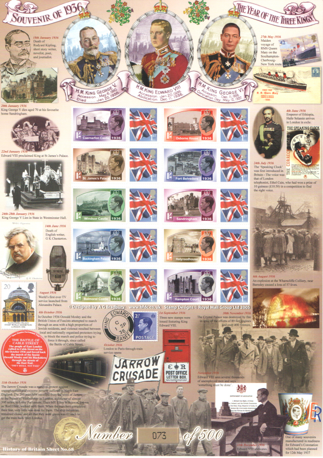 BC-329 2011 Year of the Three Kings History of Britain 68 Business Smilers Sheet