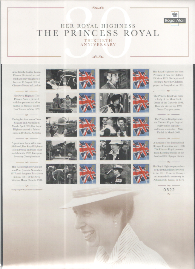 CS35 2017 Princess Royal Royal Mail Commemorative Smilers Sheet