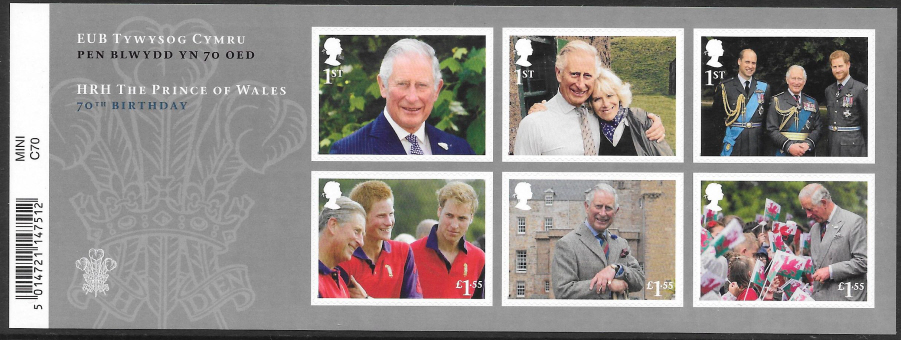 MS (TBC) 2018 Prince Charles 70th Birthday Barcoded Miniature Sheet