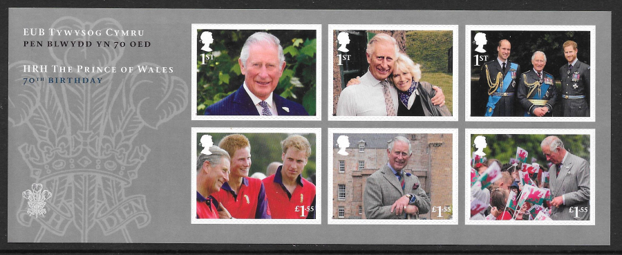 MS (TBC) 2018 Prince Charles 70th Birthday Non-Barcoded Miniature Sheet