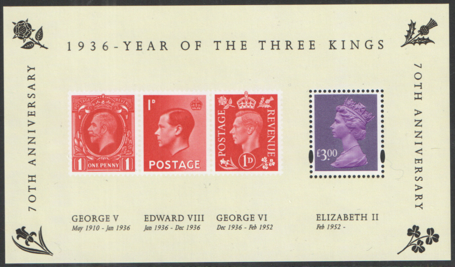 MS2658 2006 Year Of The Three Kings Royal Mail Miniature Sheet