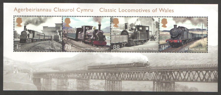 MS3578 2014 Classic Locomotives of Wales Royal Mail Miniature Sheet
