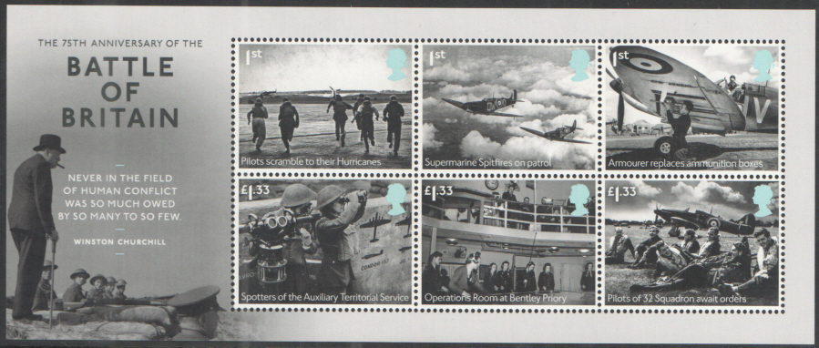 MS3735 2015 Battle of Britain 75th Anniversary Non-Barcoded Royal Mail Miniature Sheet