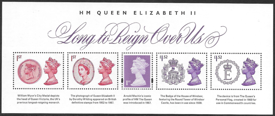 MS3747 2015 Long To Reign Over Us Non-Barcoded Royal Mail Miniature Sheet