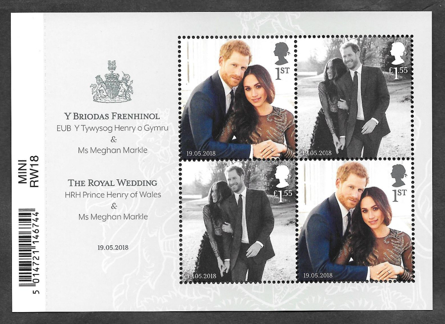 MS (TBC) 2018 Royal Wedding Barcoded Miniature Sheet