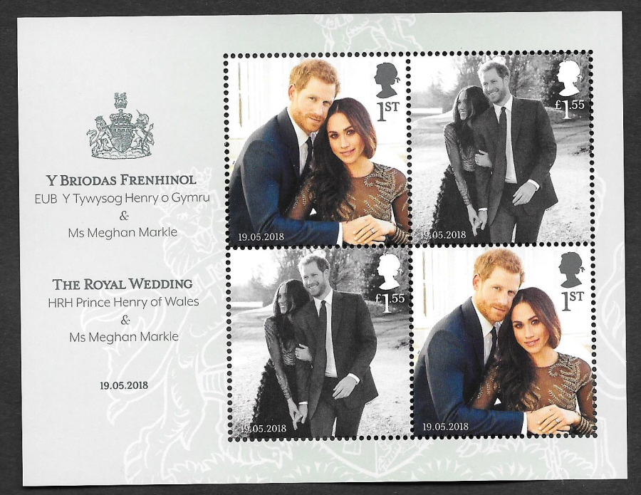 MS (TBC) 2018 Royal Wedding Non-Barcoded Miniature Sheet