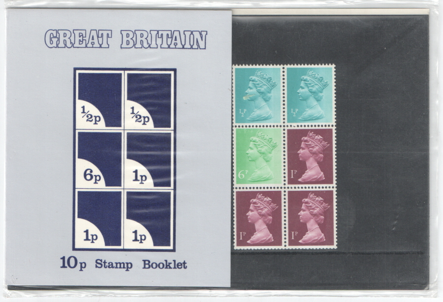 1976 (March) 10p Booklet Pane Post Office Missed Private Presentation Pack