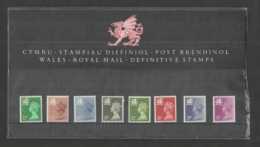 1987 Wales Definitive Royal Mail Presentation Pack 11