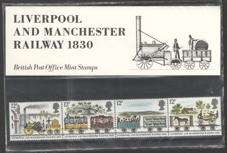 1980 Liverpool & Manchester Railway Royal Mail Presentation Pack 116