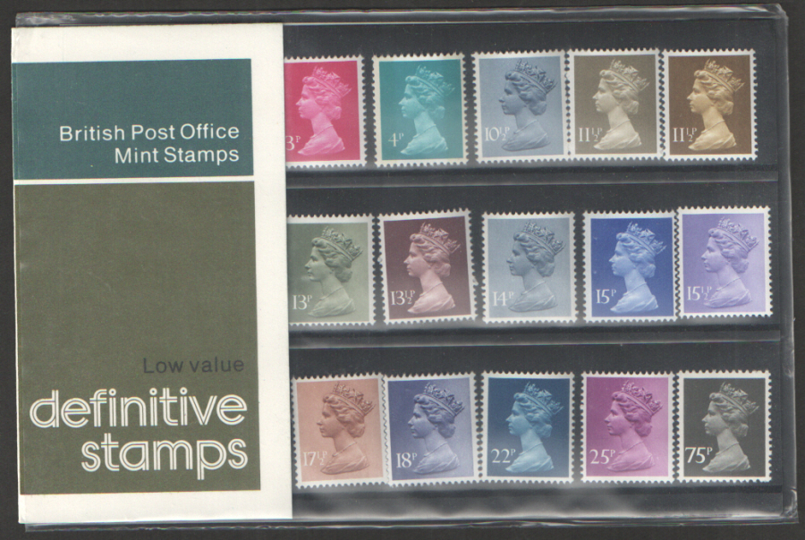 1981 Machin Definitives Royal Mail Presentation Pack 129a