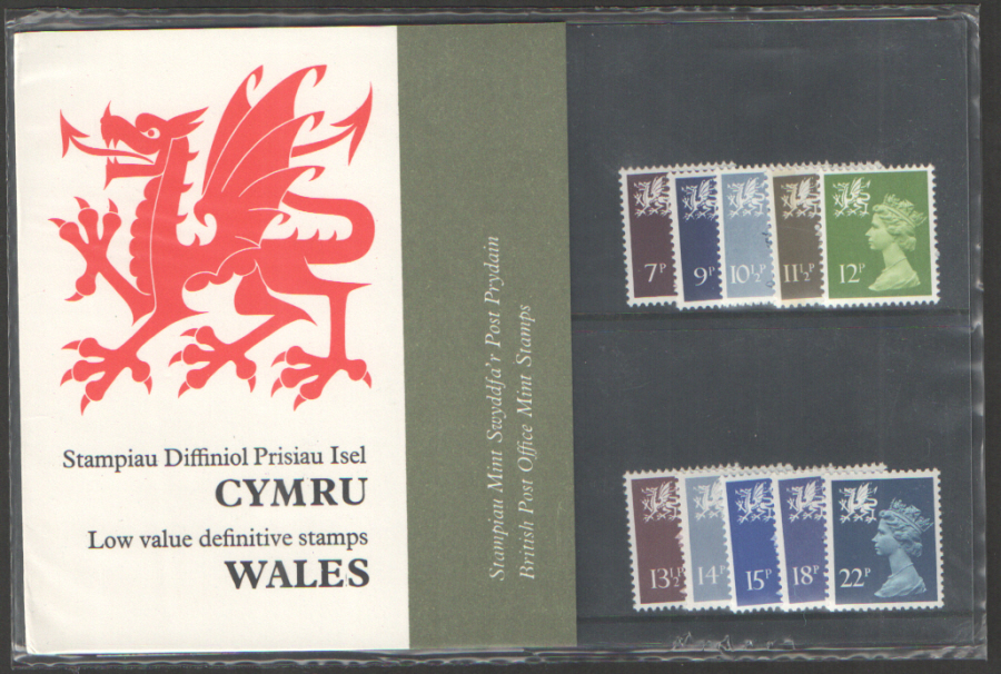 1981 Wales Definitive Royal Mail Presentation Pack 129c