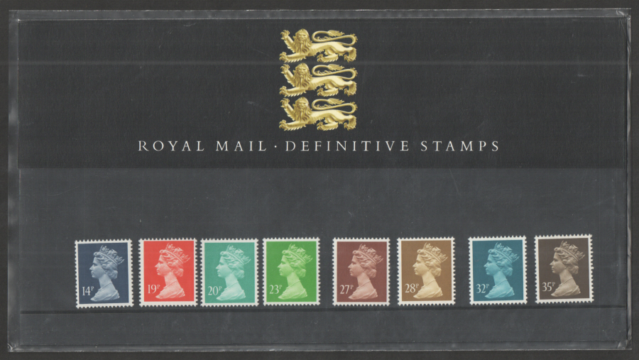 1988 Machin Definitive Royal Mail Presentation Pack 15