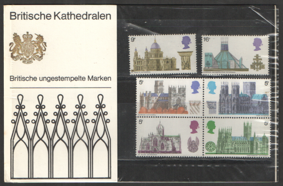 1969 German Language Cathedrals Presentation Pack