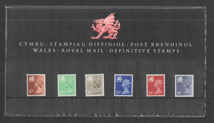 1983 Wales Definitive Royal Mail Presentation Pack 3