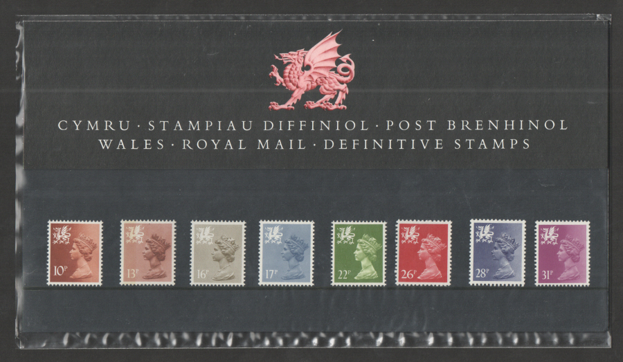 1984 Wales Definitive Royal Mail Presentation Pack 7