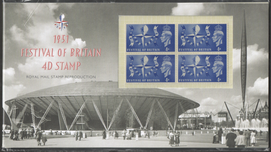2014 Festival of Britain Facsimile Royal Mail Presentation Pack