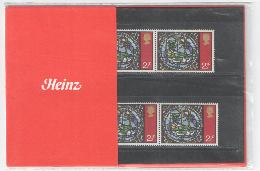 1971 Heinz Christmas Private Presentation Pack