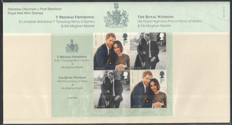 2018 Royal Wedding Royal Mail Presentation Pack M24