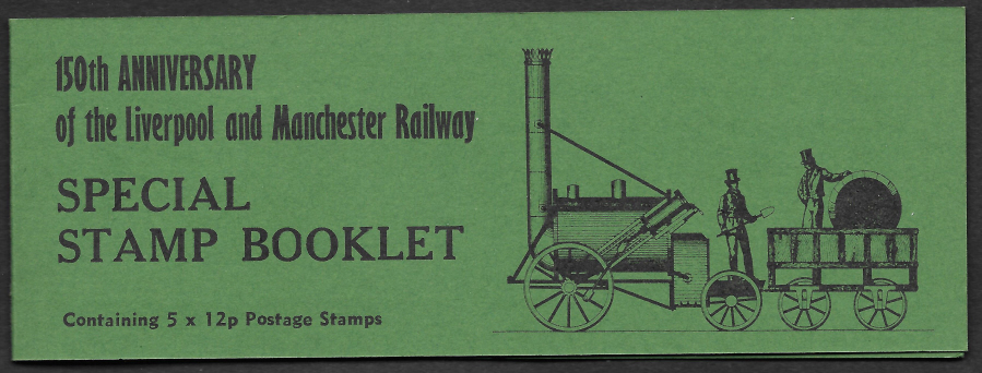 1980 Liverpool & Manchester Railway Privately Produced Booklet