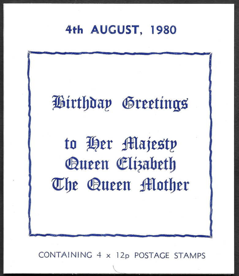 1980 Queen Mother's 80th Birthday Privately Produced Booklet