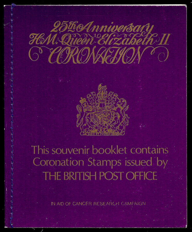 1978 Coronation 25th Anniversary Cancer Research Privately Produced Booklet